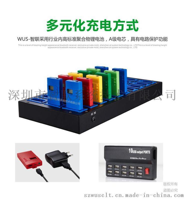 无线导游讲解器挂绳款和无线款的区别
