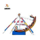 欢乐畅玩 大型儿童游乐设备海盗船 童星游乐主营