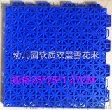 云南拼装悬浮运动地板厂