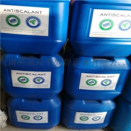 介休美國藍旗絮凝劑BF-401正品供應商