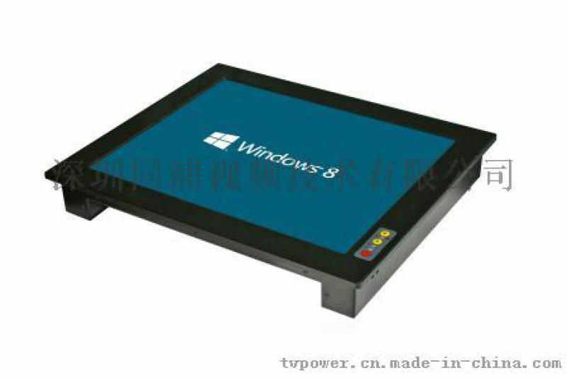 10.4寸工控一体机,工控平板电脑,工业触摸一体机