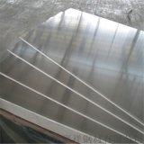 天津厂家加工高质 铝角 铝带 铝棒 铝板 可定制