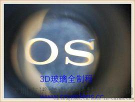 三星手机曲面玻璃盖板SAMSUNG仿三星S8 S9 NOTE8盖板三星盖板