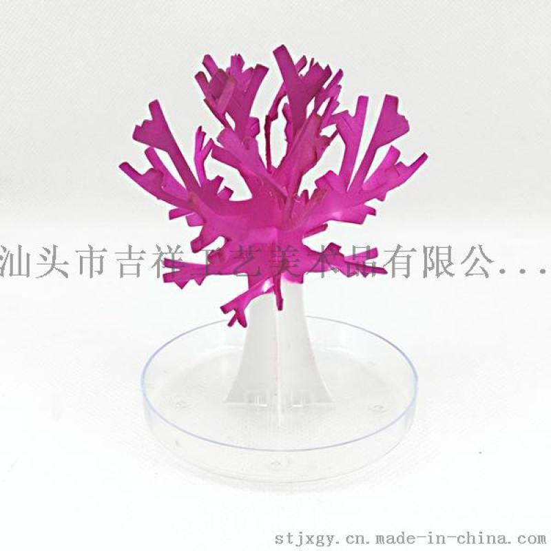 纸树开花新产品迷你神奇樱花树SZ-20