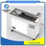 印刷網紋輥超聲波清洗機可選配外置清洗液箱和循環系統