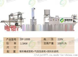小型干豆腐机 河南安阳千张机商用 全自动豆片机