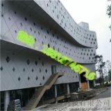 外墙铝单板 装饰铝单板 氟碳漆铝单板