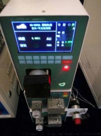 全波長紫外檢測器(圖譜在線液晶顯示)
