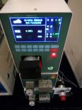 全波长紫外检测器(图谱在线液晶显示)