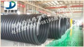 鹤壁钢带波纹管厂家 钢带增强螺旋波纹管
