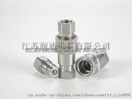 HS-S4  式液压快速接头(碳钢)