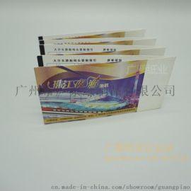 157克铜版纸门票入场券印刷定制广东厂家