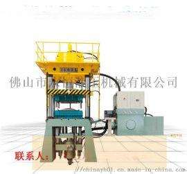 315吨三梁四柱液压机 液压拉伸成型液压机 多功能压力机
