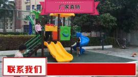 出厂价儿童组合滑梯售后保证