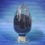 纳米氧化钴粉Co3O4球形纳米四氧化三钴粉