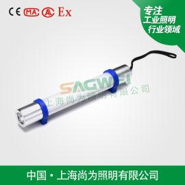 SW2180防爆LED棒管灯 手持棒管灯