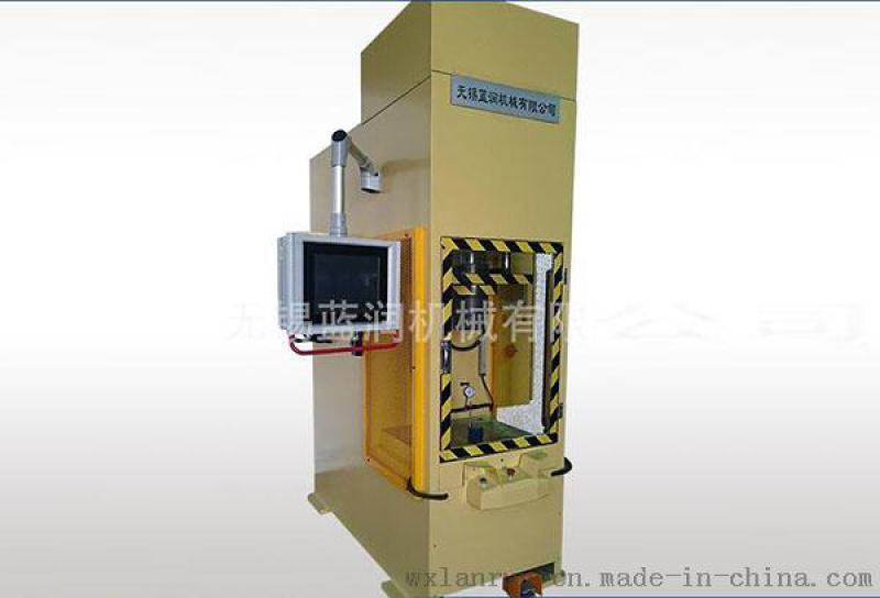 无锡伺服液压机数控数显智能液压机现货