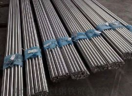S32750圆钢 S32750双相不锈钢棒现货