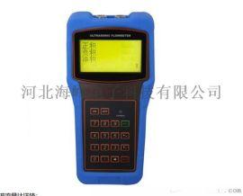 濟南市海峯手持式超聲波流量計;國產大牌