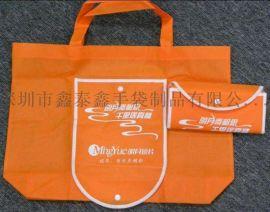 环保不织布无纺布手提礼品购物袋
