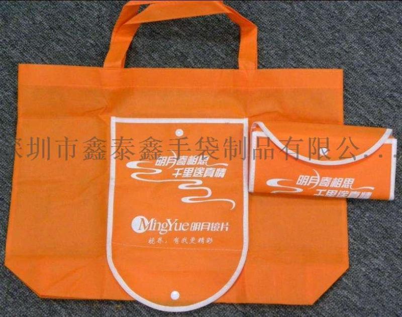 環保不織布無紡布手提禮品購物袋