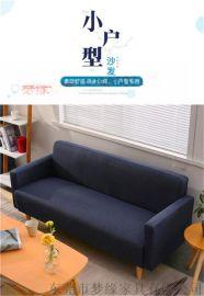 供应M2型深圳公寓楼沙发