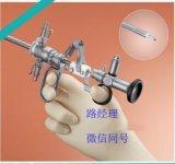 硬管鏡史託斯單極宮腔電切鏡26105FA