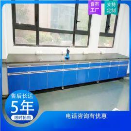 实验台通风柜生产厂家实验室台面排风系统