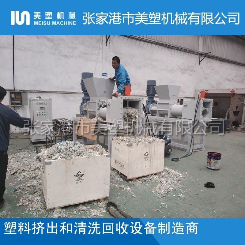 PET瓶破碎清洗回收生产线 废旧塑料瓶清洗回收设备