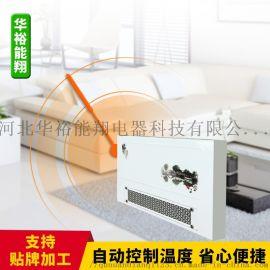 厂家直销 ptc半导体电暖风机 家用速热取暖器