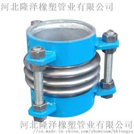 非金属补偿器  超厚壁膨胀节 旋转补偿器膨胀节
