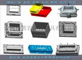 PP塑料折叠箱模具 PP塑料周转箱模具