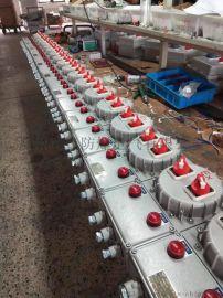 防爆型盲板阀电气控制箱