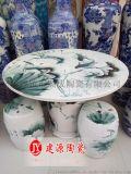 擺件陶瓷桌凳 公園裏讓人休息的桌凳 陶瓷桌凳廠家
