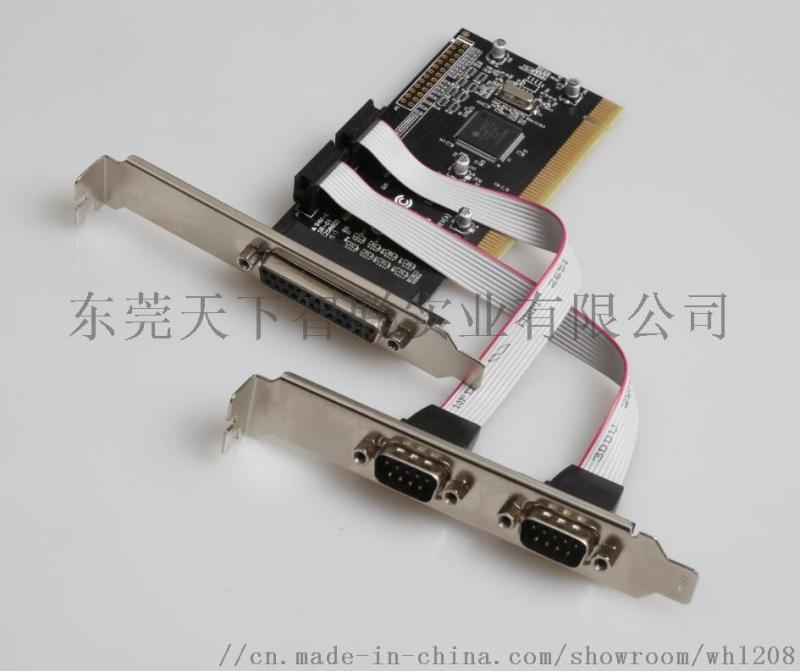I/O 卡 串口卡   並口卡,USB卡,usb hub USB3.1