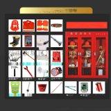 渭南消防器材柜消防器材柜全套13772120237