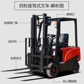 单缸1吨全电动叉车 工业用环保电动叉车