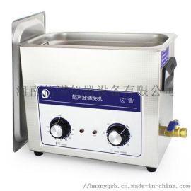 PCB超声波清洗机,10升超声波清洗机
