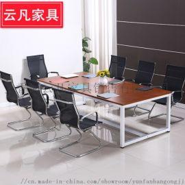 钢架腿板式会议桌