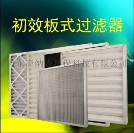 空气过滤器 板式G4初效过滤器