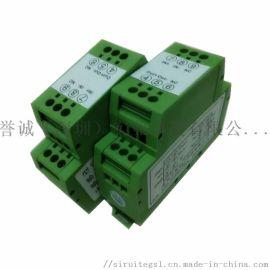 0-10V转0-5v模拟信号分配器