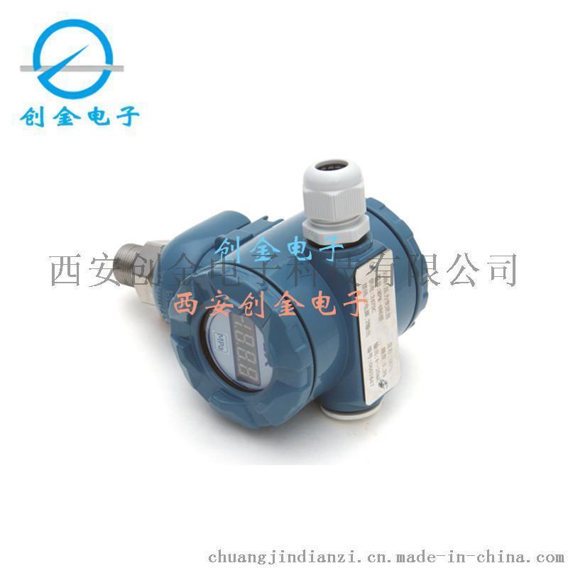 HTP150/BP93420-III防爆压力变送器