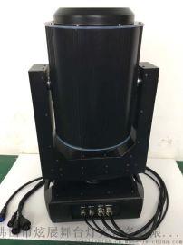 炫展厂家供应防水光束灯 XZB350F景区光束灯