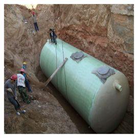 新农村水循环化粪池安装方便