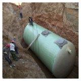 新農村水迴圈化糞池安裝方便