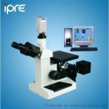 中科普锐5XC三目倒置金相显微镜