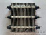 PTC發熱體 PTC恆溫發熱元器件 PTC加熱片