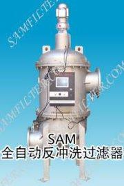 全自动反冲洗过滤器(SAM-BWF)