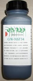 电磁屏蔽漆(GWHSF54)