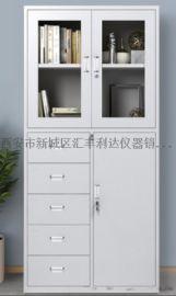 西安文件柜保密柜存包柜档案柜13772489292